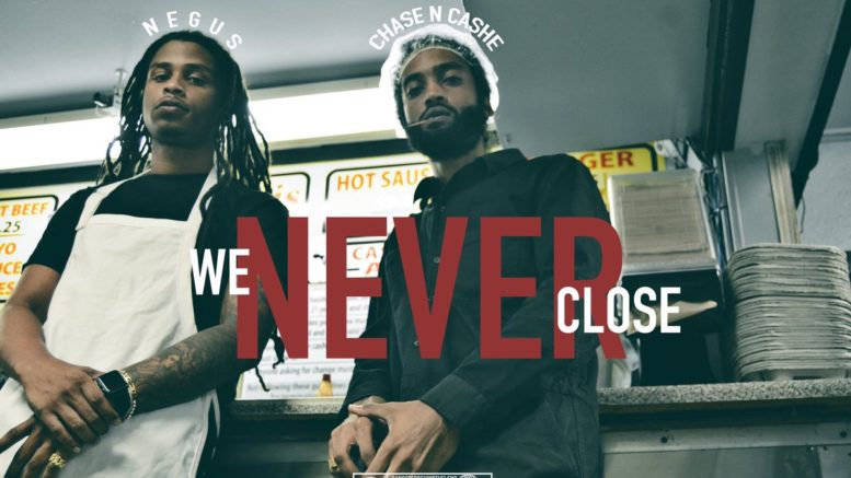 we-never-close-777x437